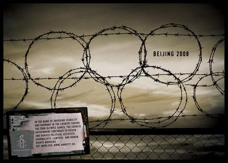 amnistia pekin olimpico